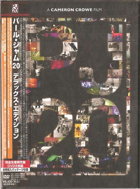 pj20_jap_3dvd_sibp2213_front.jpg