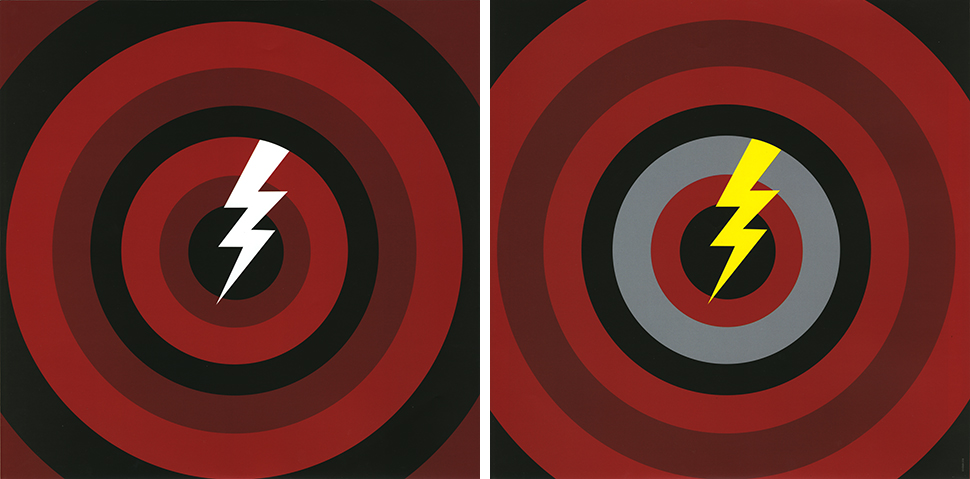 Pearl Jam Lightning Bolt Black Vinyl 12 Black